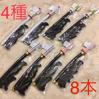 鬼滅の刃 日輪刀型ペーパーナイフ 8本セット