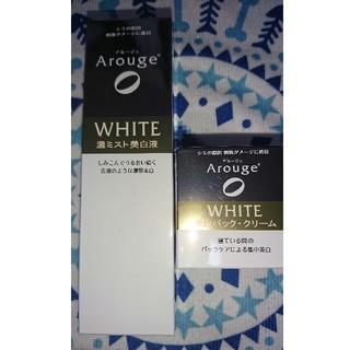 アルージェ(Arouge)のアルージェ ホワイトニングミストセラム &リペアクリームセット(美容液)