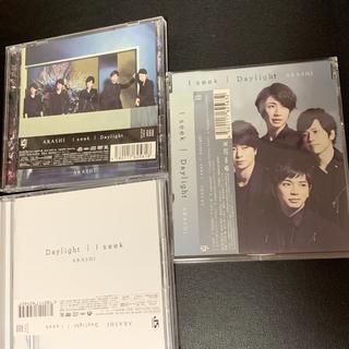 アラシ(嵐)のI seek/Daylight(初回限定盤1)(ポップス/ロック(邦楽))
