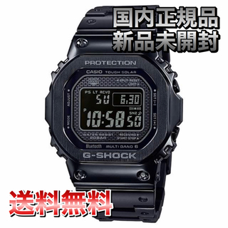 ジーショック(G-SHOCK)の【新品】G-SHOCK GMW-B5000GD-1JF 国内正規品(腕時計(デジタル))