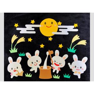 9月 壁面飾り 保育園 幼稚園(型紙/パターン)
