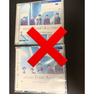 アラシ(嵐)のFind The Answer(初回限定盤)(ポップス/ロック(邦楽))