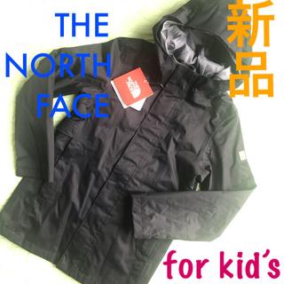 ザノースフェイス(THE NORTH FACE)の【新品】 ザノースフェイス レインコート  レインジャケット 120cm 黒色(コート)
