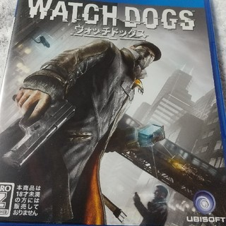 PlayStation4 - PS4ソフトウオッチドックス