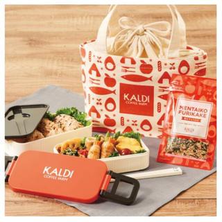 カルディ(KALDI)のkaldi ランチボックスセット(弁当用品)