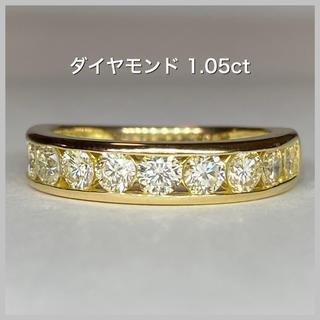 K18 ダイヤモンド 1.05ct レールセッティング リング