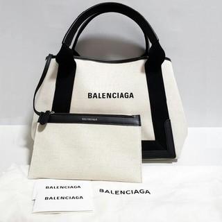 バレンシアガ(Balenciaga)の新品同様★バレンシアガ ネイビーカバS ブラック(トートバッグ)