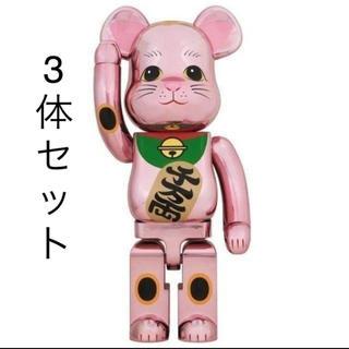 MEDICOM TOY - 3体セット BE@RBRICK 招き猫 400% 桃金メッキ