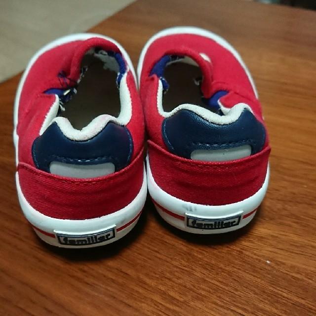 familiar(ファミリア)のファミリア 靴 15cm 女の子 男の子 記名あり キッズ/ベビー/マタニティのキッズ靴/シューズ(15cm~)(スニーカー)の商品写真