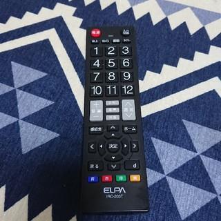 エルパ テレビ リモコン