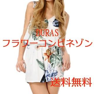 デュラス(DURAS)のDURAS デュラス フラワー コンビネゾン 花柄 オールインワン ホワイト(オールインワン)