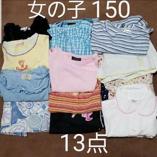 TINKERBELL - 女の子150 夏服 mcSisterとtinkdrbellまとめ売り 13品