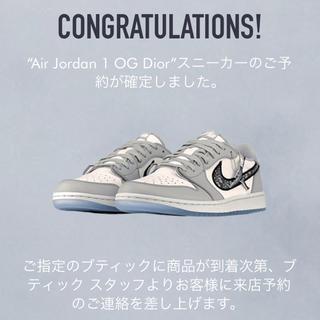 Dior - NIKE  Dior Air Jordan 1 low ローカット ディオール