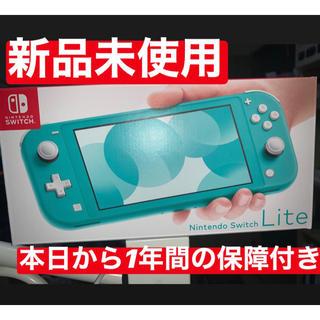 Nintendo Switch - Nintendo Switch lite ニンテンドースイッチライト ターコイズ