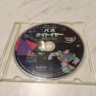 ディズニー(Disney)のDisney PIXAR DVD バズ ライトイヤー 帝王ザーグを倒せ!(アニメ)