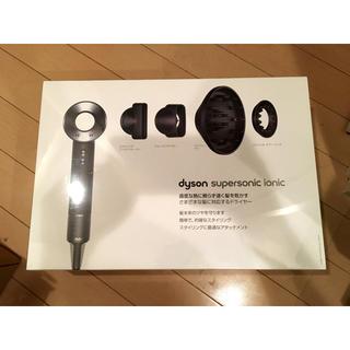 Dyson - 【未開封】Dyson  ドライヤー(ブラック)