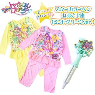 バンダイ(BANDAI)の新品スタートゥインクルプリキュア長袖パジャマ カラーペン付き(パジャマ)