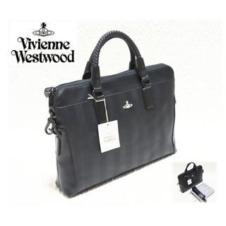 ヴィヴィアンウエストウッド(Vivienne Westwood)の新品【ヴィヴィアンウエストウッド】メッシュグリップ 2WAYビジネスバッグ 黒(ビジネスバッグ)