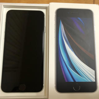 Apple - iPhone SE (第2世代) 64gb ホワイト au simロック解除済