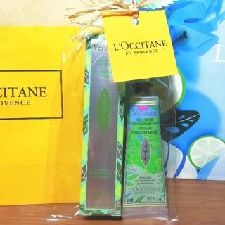 L'OCCITANE - ギフト☆ロクシタン VB冷感セット