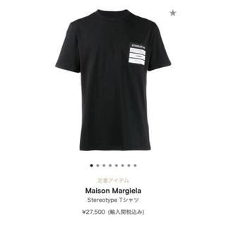 マルタンマルジェラ(Maison Martin Margiela)のmaison margiela tシャツ(Tシャツ/カットソー(半袖/袖なし))