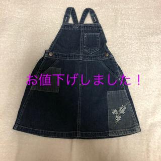 ポロラルフローレン(POLO RALPH LAUREN)のラルフローレン ジャンパースカート 100cm(スカート)