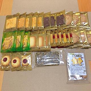 湘南クッキー♪バラエティーセット  35枚