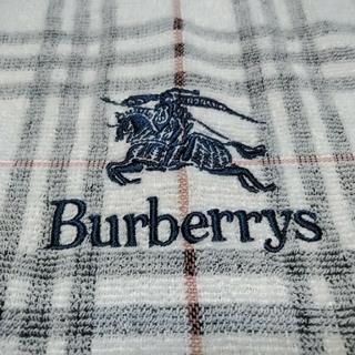 バーバリー(BURBERRY)のBurberry バーバリー タオルシーツ 綿100% 140×240(シーツ/カバー)