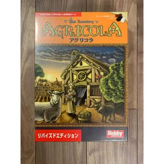 ホビージャパン(HobbyJAPAN)のアグリコラ リバイズド エディション 日本語版 新品 未開封(その他)