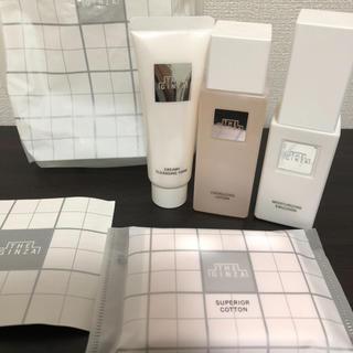 SHISEIDO (資生堂) -  最新版 5袋 ザギンザ  特性キット ザ・ギンザ  THE GINZA 化粧水