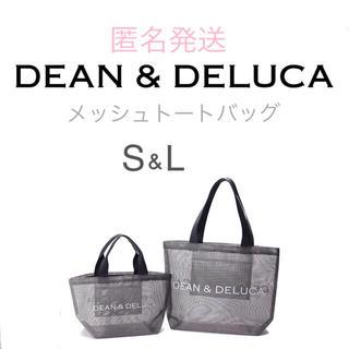 DEAN & DELUCA - 新品DEAN&DELUCA限定 メシュトートバック シルバー S・L 即購入可能