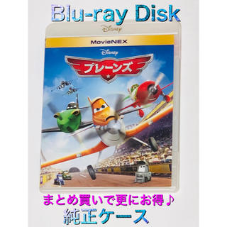 ディズニー(Disney)のまとめてお得☆★プレーンズ  Blu-ray 純正ケース ★☆ディズニー(アニメ)