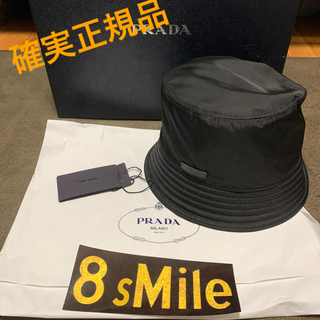 PRADA - 【美品】PRADA プラダ バケットハット 黒 Black ナイロン 正規品 M