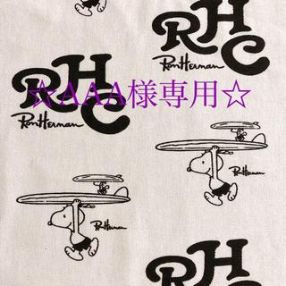 ロンハーマン(Ron Herman)のAAA様☆専用☆(その他)