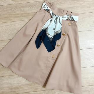 Rirandture - Rirandture ♡ スカート