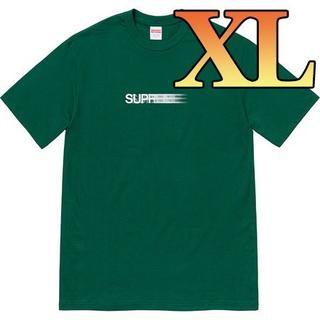 Supreme - XL Supreme Motion Logo Tee Dark Green