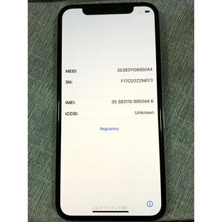 iPhone - iPhone 11 Pro シルバー 64 GB au