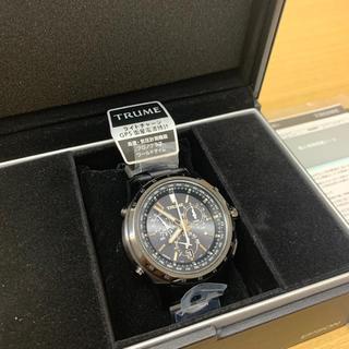 エプソン(EPSON)の新品未使用 TR-MB5002(腕時計(アナログ))