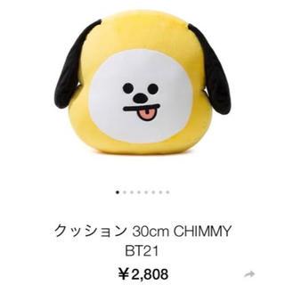 防弾少年団(BTS) - CHIMMY クッション 30cm