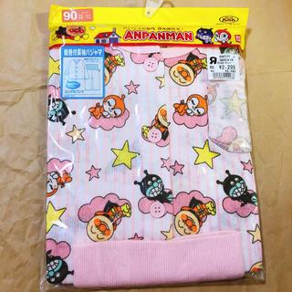 アンパンマン(アンパンマン)のアンパンマン パジャマ ピンク 90cm 新品未開封(パジャマ)
