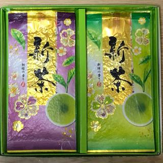 緑茶 茶葉(茶)