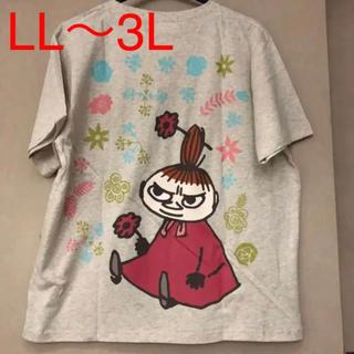 Little Me - 新品タグ付き♪LL〜3L 大きいサイズ リトルミイ  グレーTシャツ