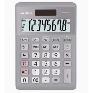 カシオ(CASIO)のCASIO 電卓 MW-8GB(OA機器)