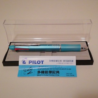 パイロット(PILOT)のPILOT 多機能ボールペン(ペン/マーカー)