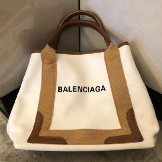 バレンシアガ(Balenciaga)のBALENCIAGA ネイビーカバ(トートバッグ)