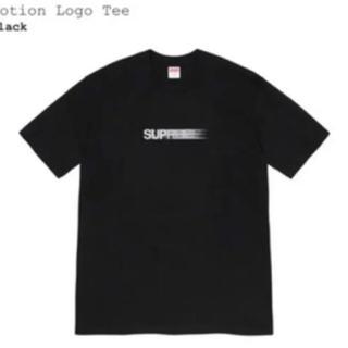 Supreme - Supreme 20ss motion logo tee black XL