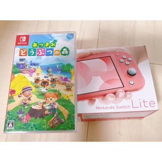 Nintendo Switch -  Switch Lite コーラルピンク&どうぶつの森ソフト セット 新品印なし