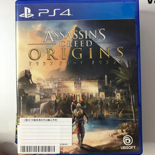 PlayStation4 - アサシンクリード オリジンズ ps4
