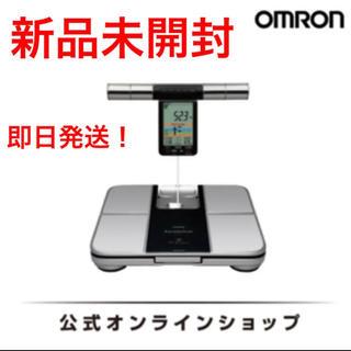 オムロン(OMRON)のOMRON 公式 HBF-701 体組成計 内臓脂肪 基礎代謝 体脂肪率(体重計/体脂肪計)