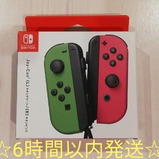 Nintendo Switch - ジョイコン Nintendo JOY-CON ネオングリーン/ネオンピン